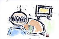 2017年(平成29年)を振り返ってみる(2)〜「定番」「伝統」の危機 - 前田画楽堂本舗