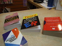 ルーマニア語を学ぶ!~ル・ルonline 辞書~ - ルーマニアへ行こう! Let's go to Romania !