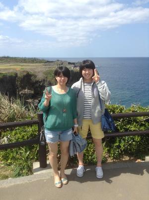 沖縄 - 心は広く