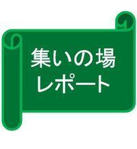 ◆会報第82号より-02 森本家文書 - Y-rekitan 八幡