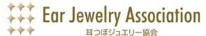 耳つぼジュエリーとは - 耳つぼジュエリーでおしゃれに体質改善!横浜で出張耳つぼ EJA認定店