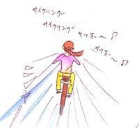 膝小僧、擦りむき事件 - Anriの日記