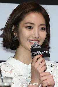 ショートヘアの似合いすぎる女優コ・ジュニ(ファッショニスタ)メイクが可愛い!バーニングサン事件でとばっちり - 韓国芸能人の紹介 整形 ・ 韓国美人の秘訣    TOP