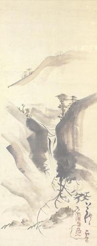 赤鬼の滝 (芦雪) - ≫自★遊☆猫★道≪