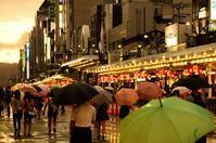 雨の祇園祭 - あ お そ ら 写 真 社