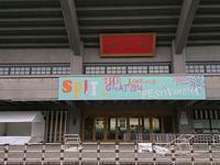 武道館 - ちいさな生き物と四十雀