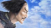 ★『絵巻水滸伝』WEB版  第二部 予告編★ - Suiko108 News
