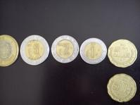 メキシコのコイン(貨幣) - Tea's room  あっと Japan