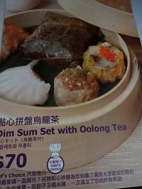 九月の香港 - 香港貧乏旅日記 時々レスリー・チャン