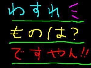 サーキット参加の皆様へ♡ですやん! - 12CBR1000RR&NC750DCTにお乗り?の山下店長ブログ