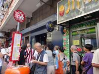 深水埗 - 香港貧乏旅日記 時々レスリー・チャン