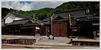 鳥取・石谷家住宅 - .