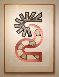 1月15日 - 川越画廊 ブログ