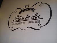 おいしい丸焼きチキン『Pollos la olla』 - Tea's  room  あっと Japan