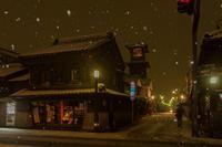 雪降る川越の街の夜景 - デジカメ写真集