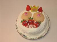 手作りケーキ(松浦) - 柚の森の仲間たち