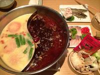 吉祥如意!ハッピネス全開!旧正月にグランド ハイアット東京「チャイナルーム」で開運薬膳火鍋で女子会 - ハッピー・トラベルデイズ