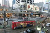 藤田八束の鉄道写真@神戸の街をもっと元気にする方法、久元善造市長に提案路面電車の復活が神戸を元気にする - 藤田八束の日記