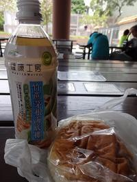 朝食+昼食 - 香港貧乏旅日記 時々レスリー・チャン