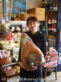 生ハムガールからピオトジーニ販売のお知らせ☆ - ネットでイタリア食材 【Con te コンテ】