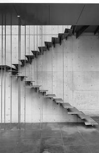 階段 - ページをめくるように