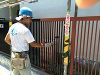 鉄部塗装1グレード上の塗料の効果はたしかにありました - 快適!! 奥沢リフォームなび