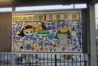 藤田八束の鉄道写真@鉄道写真は大好きです。それは心を楽しくしてくれるから・・・貨物列車の写真 - 藤田八束の日記