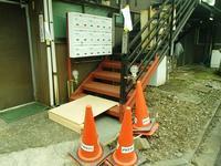 木造アパートの腐蝕した鉄骨階段の修理 - 快適!! 奥沢リフォームなび