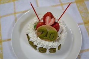 二十歳の誕生日 - sakura咲くころ