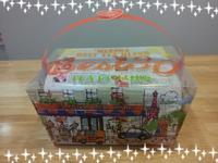 BEST INDIVI - 香りの紅茶 ムレスナティー HONORATKA TEA ROOM
