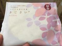 鎌倉、あじさい(お菓子) - WHOPPER(^^♪