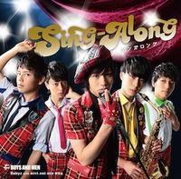 SING-ALONG / Bye Bye 最後のヒロイン - 徒然草