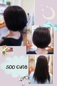 チェンジです! - 松江市美容室 hair atelier bonet  大人女性のための美容室 。