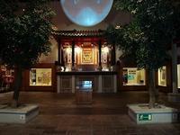 常設展示 - 香港貧乏旅日記 時々レスリー・チャン