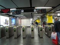 地下鉄 - 香港貧乏旅日記 時々レスリー・チャン