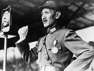 1937 813淞滬戰役專輯 - WTFM  風林火山 教科文組織