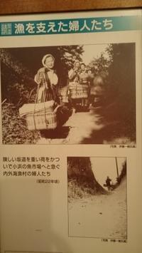 鯖街道(若狭街道) - Tea's room  あっと Japan