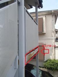 アパートを兼ねた木造住宅の外部鉄骨階段を診断しました - 快適!! 奥沢リフォームなび