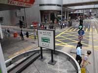 トラムに乗って2 - 香港貧乏旅日記 時々レスリー・チャン