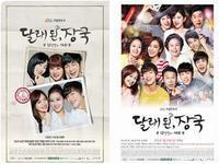 12年ぶりの再会 - 韓国俳優DATABASE