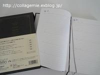5年日記と手帳2019の続報 - 自分カルテRで思考の整理を~整理収納レッスン in 三重