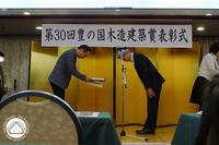 ∴第30回豊の国木造建築賞表彰式∵ - ふっとコト、カタり。