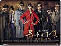ユナの街 - 韓国俳優DATABASE