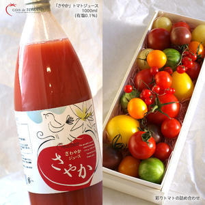 Celeb de TOMATO - Mon Chou Chou おもてなしアレコレ