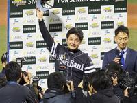 ソフトバンクが2年連続9度目の日本一!MVPはシリーズ新記録6連続盗塁刺の甲斐捕手 - Out of focus ~Baseballフォトブログ~