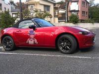 私の愛車は萌え悟空 - スポック艦長のPhoto Diary