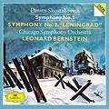 ショスタコーヴィチ、交響曲を聴くSACDLP - 新宿たますけのクラシックレコード