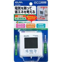使用電力測りたくてエコキーパ EC-05EBを買ってみた - ~Day after day~
