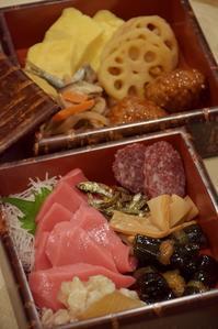 桜皮の重箱&おりがらみ - 光画日記