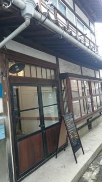 Cafe Trecasa 『カフェ トレカサ』(西条) - Tea's room  あっと Japan